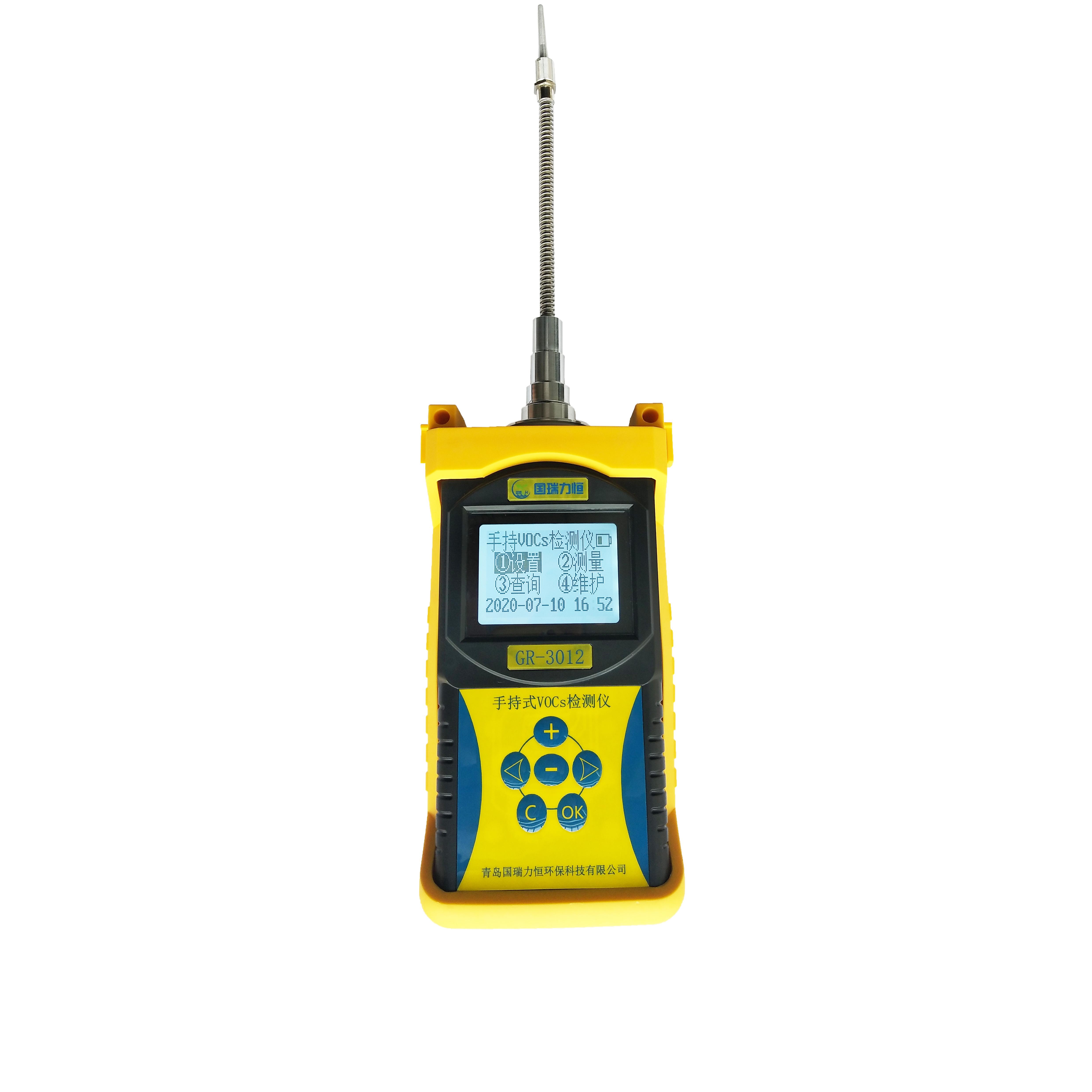 GR3012B型便携式VOCs检测仪