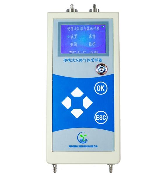 浙江GR1220便携式双路大气采样器