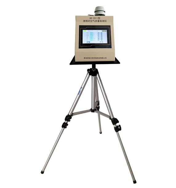 便携式空气质量检测仪
