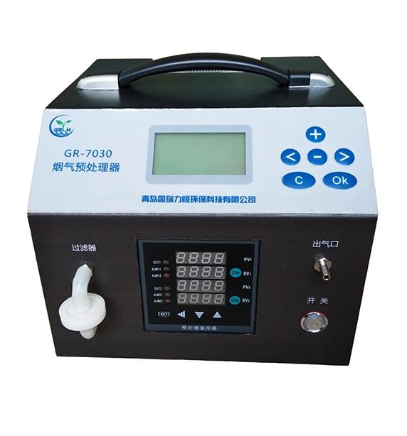 GR7030烟气预处理器