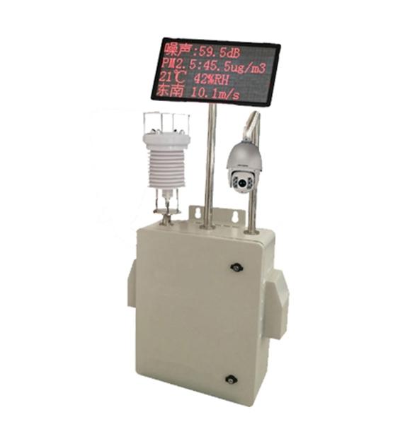 GR2030型扬尘在线监测仪