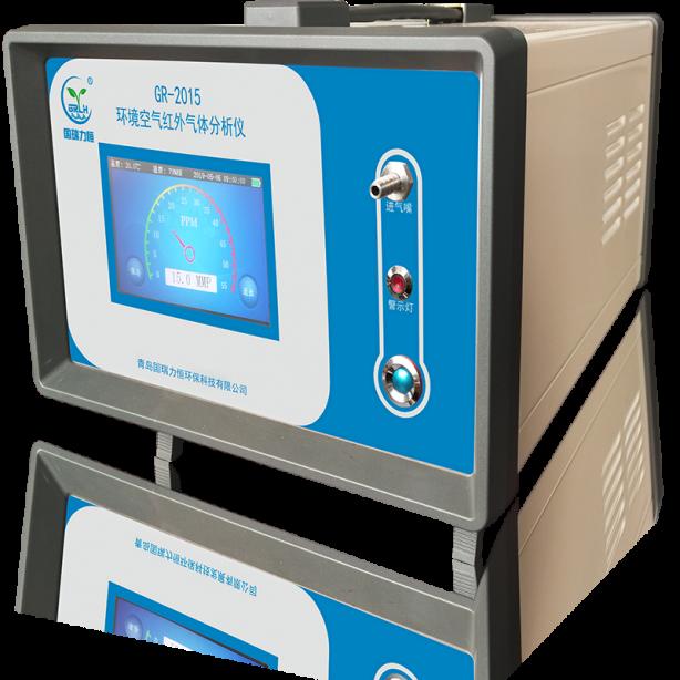 山东GR2015型环境空气红外气体分析仪
