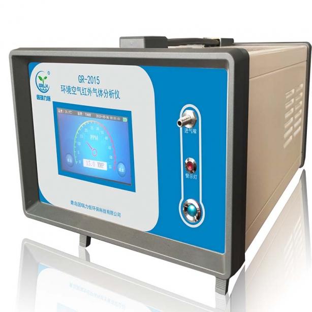 红外一氧化碳检测仪