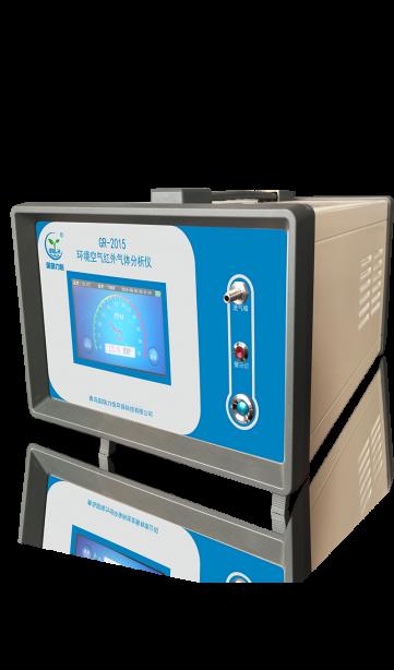 红外一氧化测分析仪
