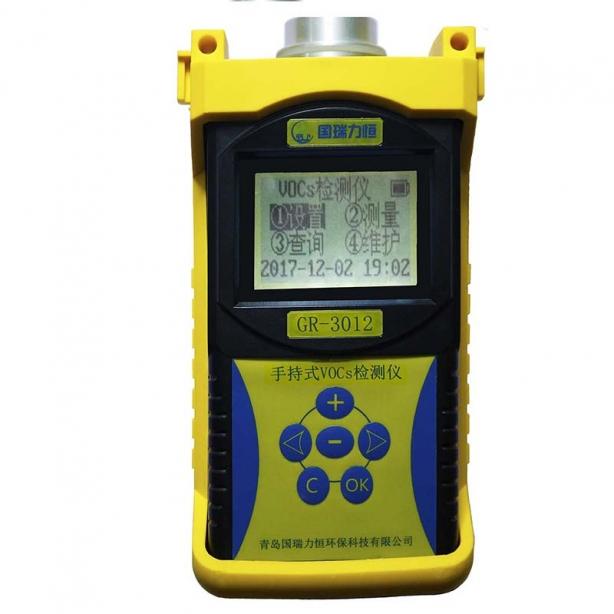 GR3012型土壤VOCs检测仪