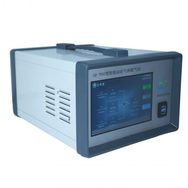 GR7050型智能动态配气仪