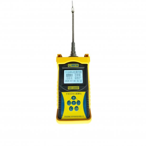 湖北GR3012B型便携式VOCs检测仪