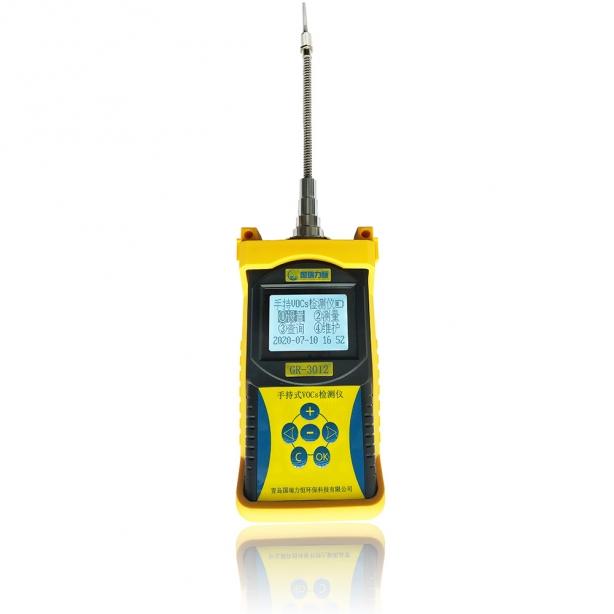 GR3012C型高精度PID挥发性有机物检测仪