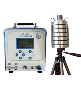 GR1353型空气微生物采样器