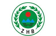 中国环境保护部